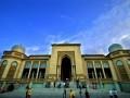 Wisata Relegi Almarkazul Islami