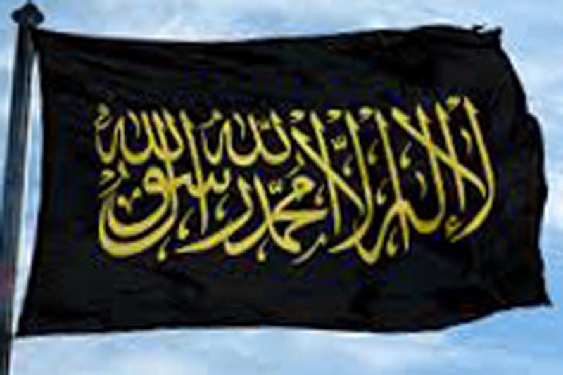Muhammadiyah: Pembakaran bendera tauhid kebablasan
