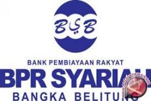 BPR Syariah Babel Bantu Saran Pendidikan di Muntok