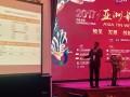 Dirops Alwin Albar saat presentasi di depan forum  Asia Tin Week 2017 di Kunming, China, Kamis (14/9). (Foto: Humas PT Timah)