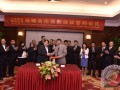 Direktur Utama PT Timah (Persero) Tbk (TINS) Mochtar Riza Pahlevi Tabrani bersama Presiden Yunnan Tin Group (Holding) Company Limited, Mr. Zhang Tao menandatangani Perjanjian Kerangka Kerjasama Strategis, di Kunming, China Kamis (14/9). (Foto: Humas PT Timah)