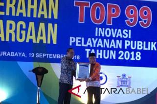 Simpanan Cantik Kabupaten Bangka raih penghargaan Kemenpan-RB