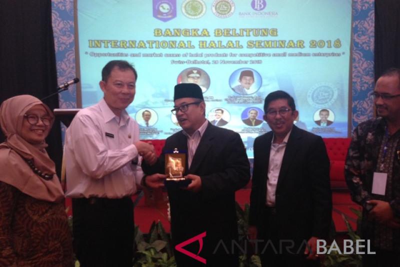 Babel launches halal tourist destination