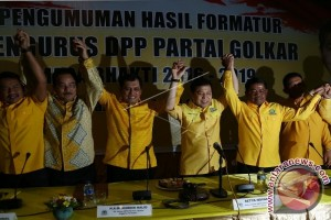 DPP Partai Golkar Umumkan Daftar Pengurus 2016-2019