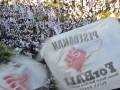Aksi Tolak Reklamasi di Gedung DPRD