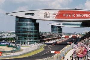 Kalender Formula 1 untuk 2018