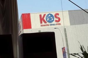 Pabrik Krakatau Osaka Steel Resmi Beroperasi