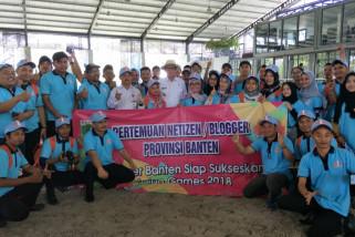 Diskominfo Banten Ajak
