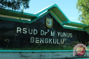 Legislator usulkan penambahan fasilitas RSUD M Yunus
