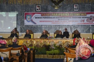 DPRD Bengkulu gelar paripurna HUT ke-46  provinsi