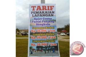 Pemprov pungut biaya penggunaan 'sport center'