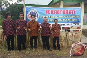 BPN bebaskan lahan Denzipur di Bengkulu Tengah