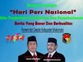 HPN 2017