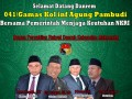 Selamat datang Danrem 041/Gamas Kol inf Agung Pambudi, Bersama Pemerintah menjaga keutuhan NKRI.