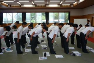 Bengkulu buka kembali program magang ke Jepang