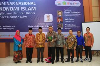 IAIN Bengkulu gelar seminar nasional ekonomi islam