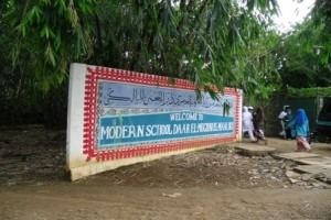 Ponpes Daarul Mughni Bogor Luncurkan Program Laptop Pendidikan