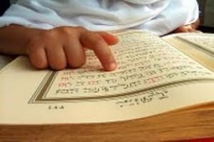 Narapidana Bekasi khatam Al Quran setiap malam Ramadhan