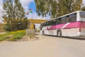 Jenazah Dr Fadi M R Albatsh Fatma dibawa ke Gaza