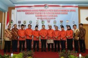 Gubernur Lampung Minta Pemkot Bangun SDM Berkualitas