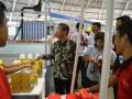 Bazar Ramadhan Indocement