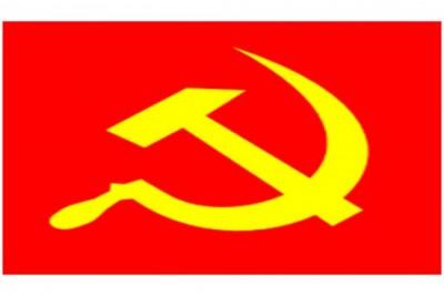 PRD Dan Pergerakan Komunis Indonesia