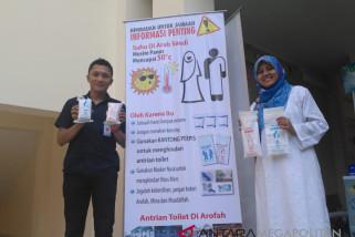 Animo calhaj gunakan kantung urine meningkat