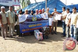 Pemkab Nagan Raya bantu korban bencana alam