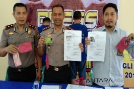 Polisi Aceh Tengah buru pelaku pencurian uang  Rp350 juta