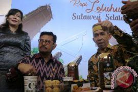 Pameran Dagang Provinsi Sulawesi Selatan