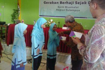 Bank Muamalat targetkan 500 anak ikut GMHUD