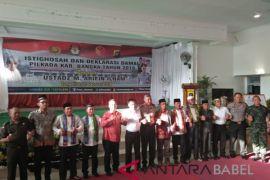 Kabupaten Bangka gelar istighosah pilkada damai