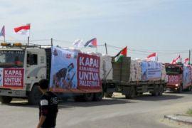 Indonesia sediakan makanan berbuka puasa di Al-Aqsa