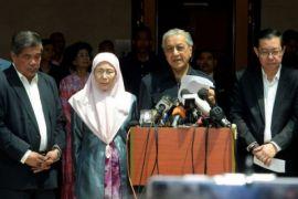 Mahathir Perdana Menteri Malaysia ke-7