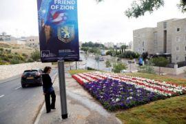 AS tolak beri visa pejabat Palestina yang akan hadiri pertemuan PBB