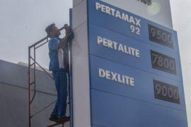 Pertamina: kini 69 terminal BBM siap salurkan B20
