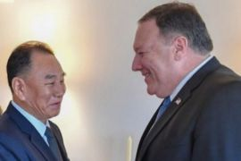 Menlu AS Mike Pompeo tiba di Korea Utara