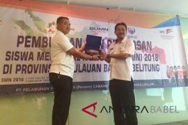 BUMN Hadir - Pelindo: peserta siswa mengenal nusantara gunakan medsos