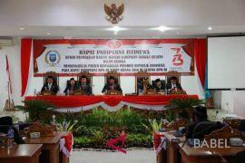 DPRD Bangka Selatan gelar Paripurna Istimewa HUT RI Ke-73