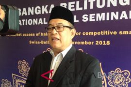 MUI-Pewana pasarkan produk UMKM bersertifikat halal