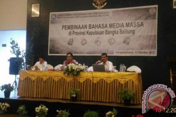 Diskominfo Harapkan Media Massa Santun Gunakan Bahasa