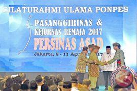 Pencak Silat di Mata Presiden Joko Widodo