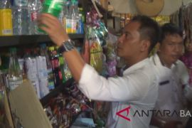 Diskop Denpasar pantau penyaluran KUR