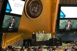 BNPT ajak PBB tingkatkan peran pemuda cegah terorisme