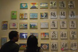 109 karya seni Jepang-Indonesia dipamerkan di Bali