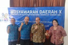 PKBI Bali sebar tim untuk edukasi kesehatan reproduksi
