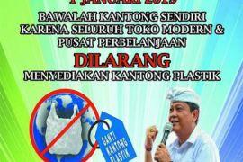 Informasi bagi wisatawan, Denpasar larang penggunaan kantong plastik
