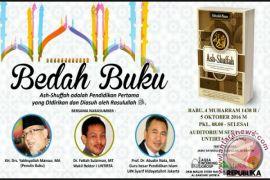 Jama'ah Muslimin (Hizbullah) dan Untirta Bedah Buku Ash-Shuffah