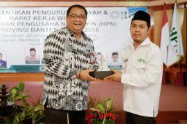 Bank Banten Rangkul Himpunan Pengusaha Nahdlyin Banten