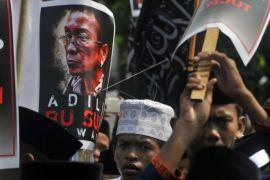 MUI Lebak Minta Umat Muslim Perkuat Persatuan
